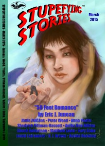 StupefyingStories_March2015_cover-spine